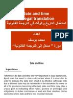 استعمال التاريخ والوقت في الترجمة القانونية