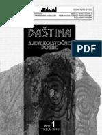 Bastina Sjeveroistocne Bosne_1TK