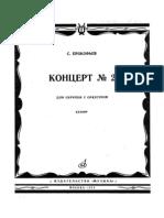 IMSLP18420-Prokofiev Violin Concerto No.2