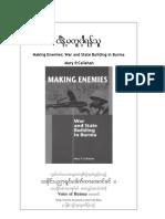 +U Aung Khin _ Making Enemies Mary Callahan