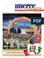 Commerce Journal Vol 13 No 35