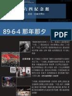 201364museum