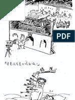 hongkongpoliticalcartoons02