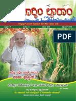 Milarchi Larahm, Issue Sep, 2013