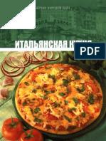 Кухни народов мира. Том 02 - Итальянская кухня - 2010