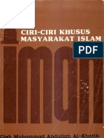 2009_06!27!17!57!59.PDF Ciri Ciri Khusus Masyarakat Islam 1