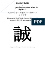 English Language Guide to the Shinsengumi in Kyoto Walk Two Around Kiyamachi Street