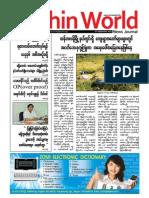 Chin World - News Journals - 15th Sept 2013