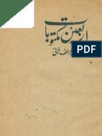 Awarif Ul Maarif Urdu Pdf