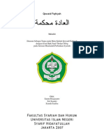 Qowaid Fiqhiyah AlAdat AlMuhkomah