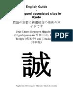 English Language Guide to the Shinsengumi in Kyoto Tour Three Southern Higashiyama and Fushimi