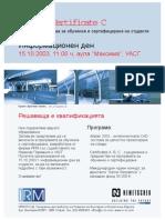 Poster A2 Bg