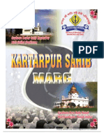 Kartarpur Sahib Marg  ( Way to Lord )
