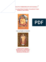 Shri Shridhar Swami Biography (English)