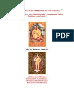 Shri Shridhar Swami Biography (English)
