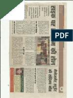 SIM & Media.pdf