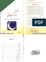 Islam at the Crossroads Urdu by Muhammad Asad