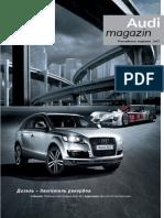 Audi Magazine 03 2007