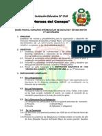 Institución Educativa Nº 1168 Heroes del Cenepa