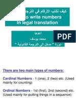 كيف نكتب الأرقام في الترجمة القانونية