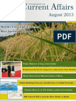 current affairs august 2013 rice zinc