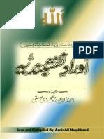 Aurad e Naqshbandi