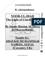 Nur Ul Idah - The Light of Clarification - Ustaadh Shaykh Nabeel Afzal