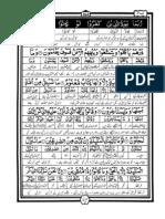 Yusuf pdf surah