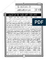 Para-15 by Hafiz Nazar Ahamd