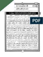 Para-18 by Hafiz Nazar Ahmad