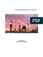 The Biography of   the Prophet Mohammed