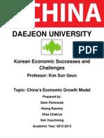 China Economic Development Model