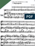 rachmaninov op.11 Barcarole four hand