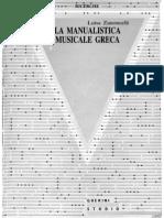 30514288 La Manualistica Musicale Greca L Zanoncelli