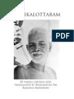 Devikalottaram[1].pdf