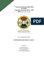 Syrian Hill Climb Regulations 2009
