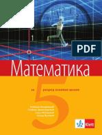 Matematika 5 Udzbenik