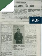 மகளிர் மன்றம் - 6 டாக்டர் ஹலீமா அலி - மலேசியா