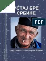 УСТАЈ БРЕ СРБИНЕ, Миодраг Новаковић