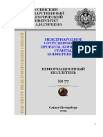 Newsletter 77.pdf