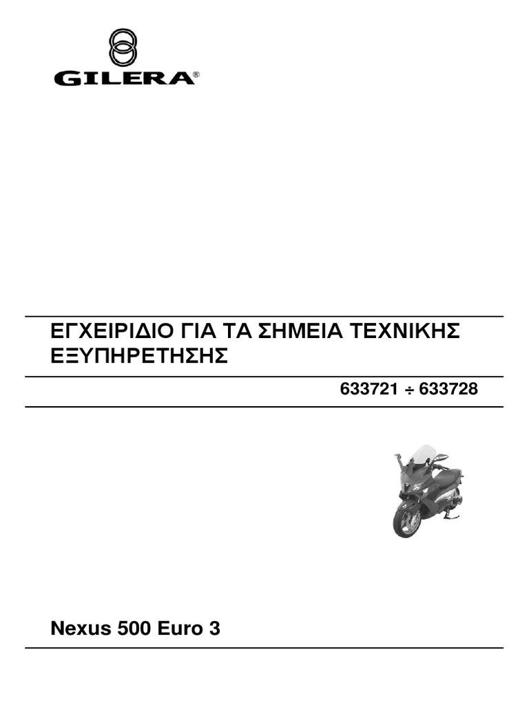 355ee115b9 Nexus 500 Workshop Manual