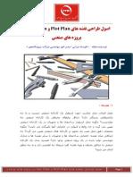 Plot Plan & Key Plan