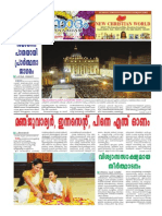 Jeevanadham 15.Sept. 2013