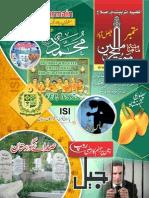 September Magazine in PDF