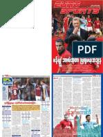 Euro Sports 4-74.pdf