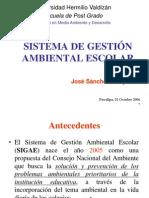 Clase 8 SISTEMA DE GESTIÓN AMBIENTAL ESCOLAR