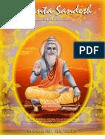 Vedanta Sandesh - July 2009