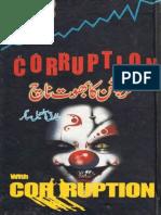 Corruption Ka Bhoota Naach