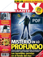 2012 Julio MuyInteresante