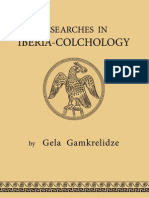 Reserchers in IBERIA - COLCHOLOGY